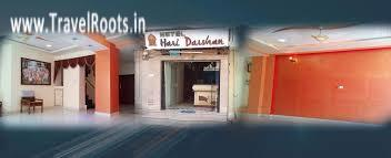 Hotel Hari Darshan